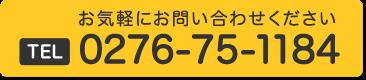 0276751184